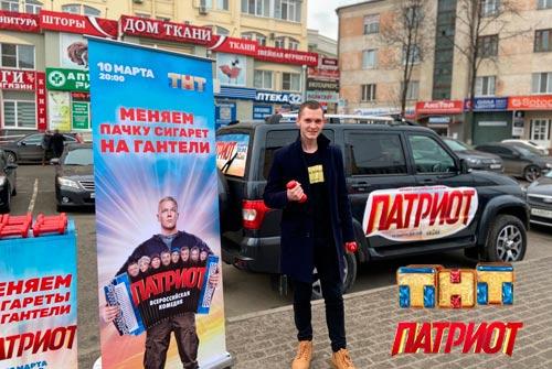 Промо-агентство-Брянск