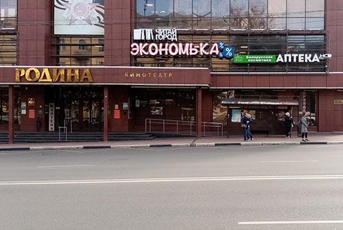 Вывеска-Брянск