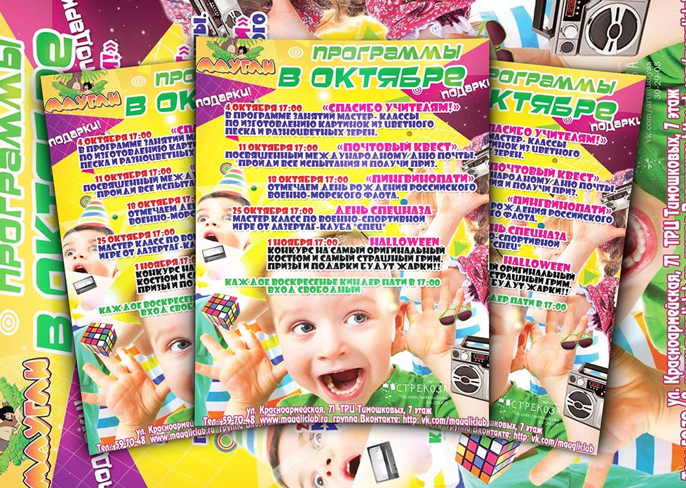 Дизайн Брянск
