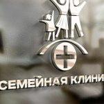 Разработка и поддержка сайтов Брянск