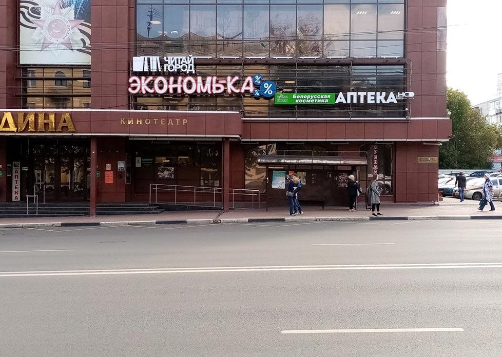рекламное-агентство-вывески-Брянск