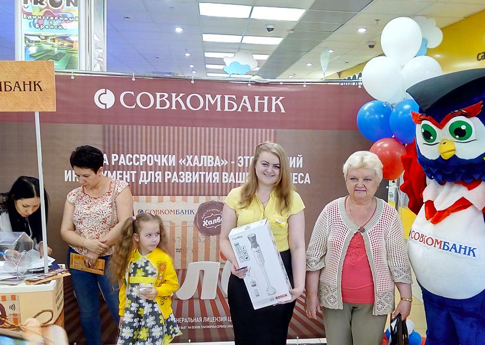 промо агентство Брянск