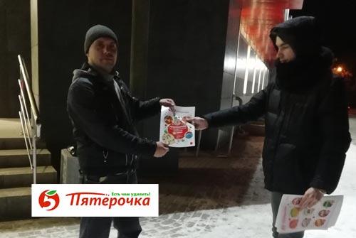 лифлетинг Брянск