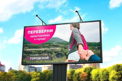 промо услуги Брянск