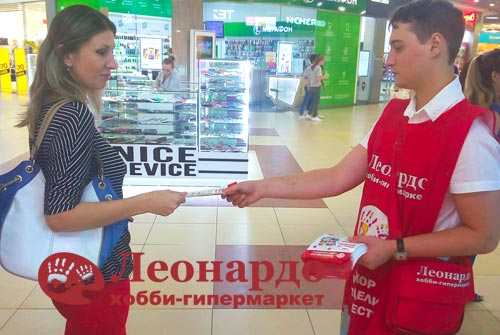 реклама Брянск