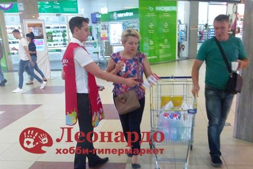 рекламное агентство Брянск промо