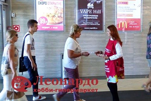 реклама в Брянске