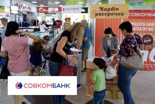 рекламное агентство Брянск