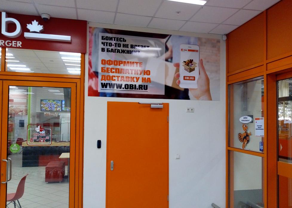 наружная реклама Брянск