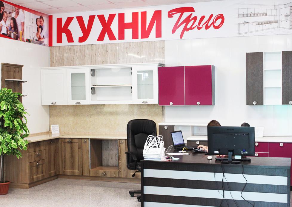 Рекламное агенство Брянск