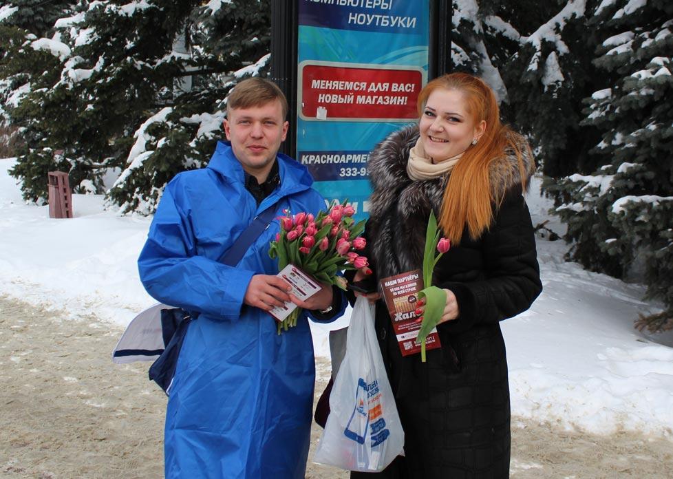 Промо акции Брянск